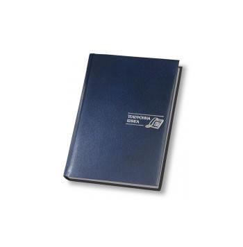 Книга алфавитная  А5 CARIN ECONOMIX Е20725
