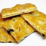 Печенье весовое  Изюминка ГРОНО 1 кг( 3кг в ящике-192.00)