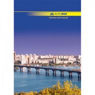 Книга канцелярская А4 96 лист. линейка, обложка ассорти,  BUROMAX