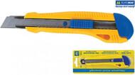Нож канцелярский 18мм BM.4617, BUROMAX
