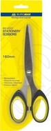 Ножницы цельнометаллические 160мм., BUROMAX, BM.4520
