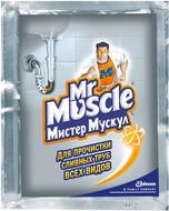 Средство чистящее для труб Мистер Мускул 70г