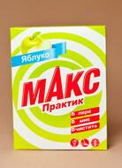 Стиральный порошок Макс для ручной стирки (350 гр)