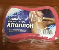 Губка для ванной 10 * 15 Доместик Аполлон