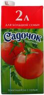 Сок Садочок томатный 2 л