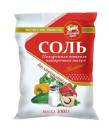 Соль йодированная экстра 1кг