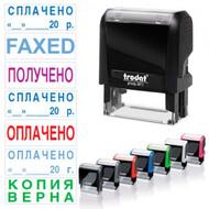 Стандартный штамп Trodat Printy 4911 P4