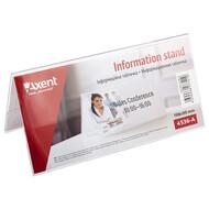 Табличка информационная Axent 4536-A, 198х99 мм
