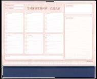 Настольный недельный планинг недатированный, 30 стр. PVC (470x335мм), асорти 0318-0004-09